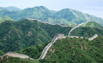 Voyage en Chine: La Grande Muraille de Chine