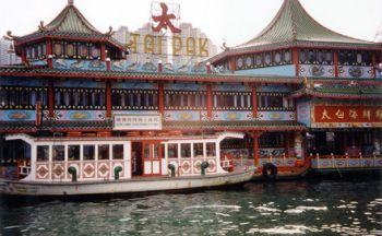 Circuit découverte de Canton, Hong Kong et Guilin en treize jours