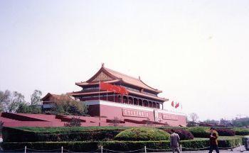 Grand tour du sud de la Chine en vingt trois jours