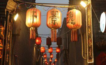 Séjour organisé en Chine : Datong par Wutaisan - Jingsi - Taihuai en six jours