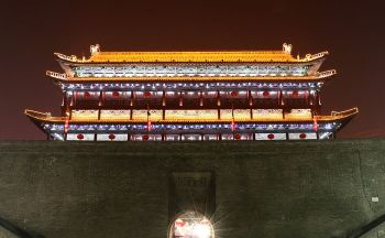 Extension en Chine à Pékin, Taiyuan, Pingyao, Xian en trois jours