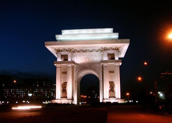 Circuit classique Nord Coréen en huit jours