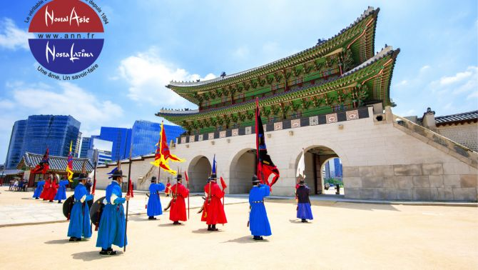 Une année en Corée du Sud