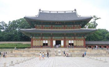 Voyage organisé Corée du Sud : Les nocturnes du Palais Changdeokgung