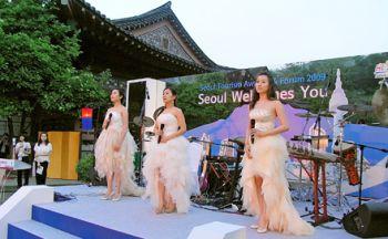 Extension en Corée du Sud entre Busan et Séoul à Puyo en deux jours