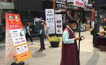 Voyage en Corée du Sud en train