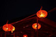 Voyage en Chine à Hong Kong pour le Nouvel An chinois