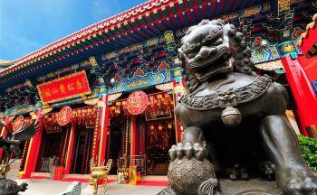 Circuit Hong Kong, circuit Chine : Le Temple Wong Tai Sin