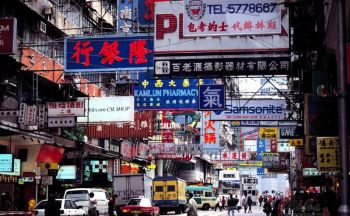 Voyages Tendance et Voyages à Thèmes à Hongkong - Macao