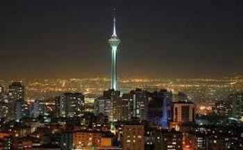 Voyage découverte de l'Iran en treize jours