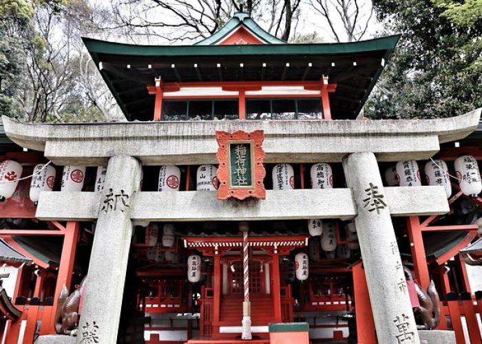 Voyage au Japon: Kagura