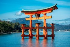 Voyage au Japon: Hiroshima