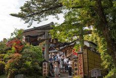 Japon: Monuments historiques de l'ancienne Kyoto (villes de Kyoto, Uji et Otsu)