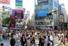 Voyage au Japon à Tokyo