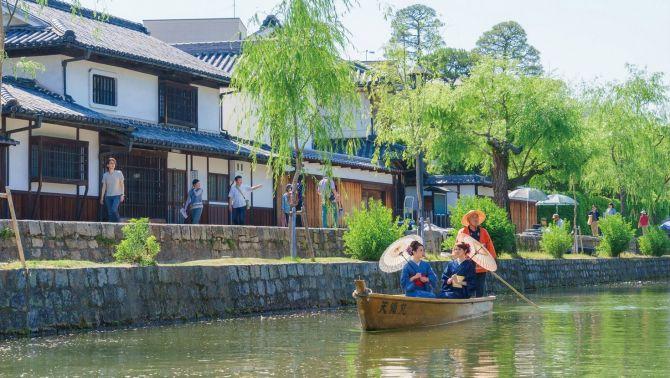 Le quartier historique Kurashiki Bikan