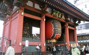 Extension au Nord-Est de Tokyo en quatre jours