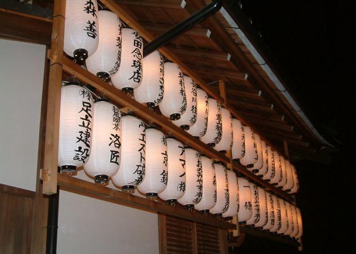 Voyage découverte du Japon au sens inverse en treize jours