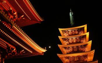 Combiné Japon - Corée du Sud en dix-neuf jours