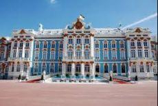 Voyage en Russie: Tsarskoïe Selo