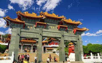 Taiwan en roues libres en dix-sept jours