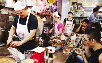 Voyage en groupe à Taiwan en onze jours
