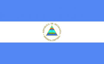 Voyage au Nicaragua: Grenade et León