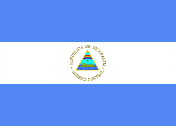 Voyage Nicaragua : Grenade et León