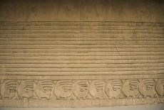 Voyage au Pérou: Zone archéologique de Chan Chan
