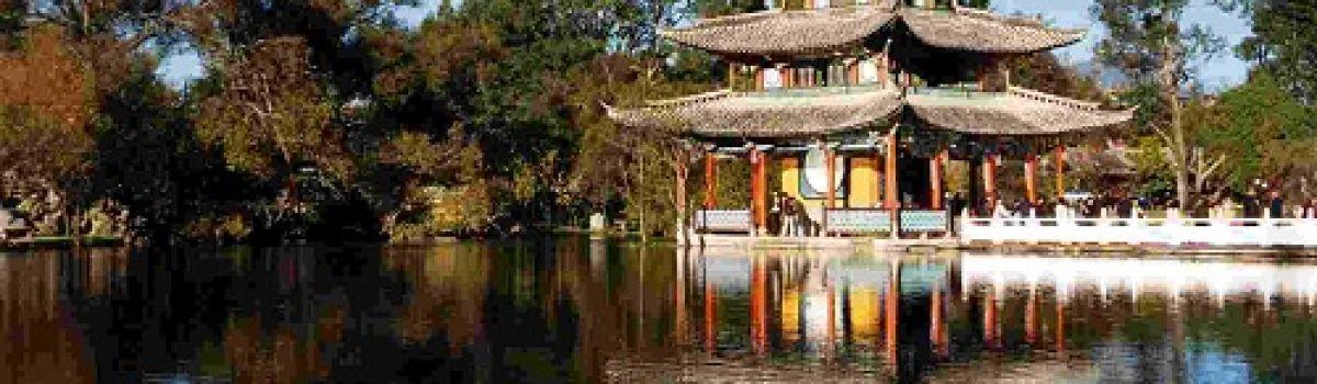 Voyage en Été en Asie