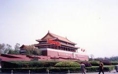 Grand tour du sud de la Chine