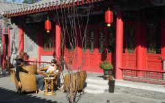 Circuit Pékin et le Shanxi