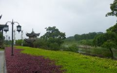 Extension de la montagne jaune de Suzhou