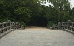 Extension en Corée du Sud au mont Soerak et à Andong
