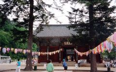 Circuit classique en Corée du Sud