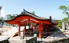 Fugue de Hiroshima à Fukuoka, 4 jours/3 nuits