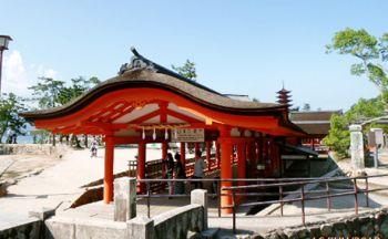 De Hiroshima à Fukuoka en quatre jours