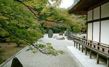 Extension : au Japon les onsen en trois jours