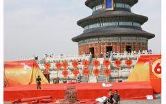 Voyage combiné Pékin - Shanghai - Singapour