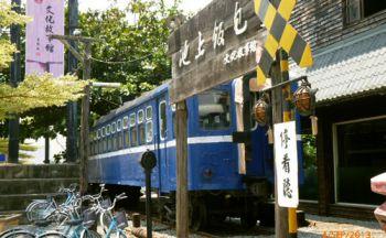 Voyage découverte de Taïwan en train et à vélo en dix sept jours