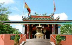 Fugue : Ascension du Mont Kinabalu, 3 jours/2 nuits