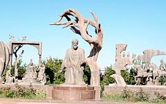 Voyage combiné Azerbaidjan - Géorgie - Arménie - Le trio du Caucase, 21 jours/19 nuits